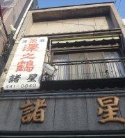 Shimin Shuzo Moroboshi