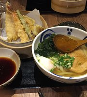 Inaka Udon - Park Lane By CMP