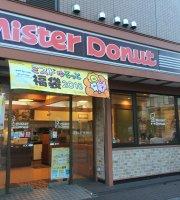 Mister Donut Shibusawa Ekimae