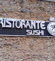 Sushi Wei
