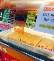现烤蛋糕 - 大川本舗