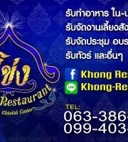 Khong Restaurant