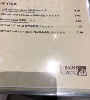 Soban Restaurant
