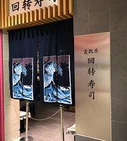 Fan Xing ShouLing Sushi