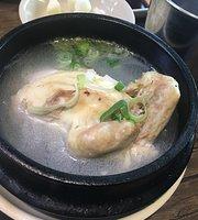 Korean Healthy Food Hanche