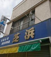Jibahama