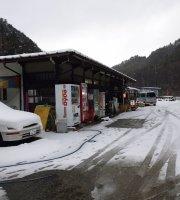 Drive-in Togeya