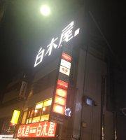 Bishokuchubo Shirakiya Hikifune Ekimae