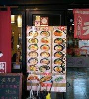 Jiang Mian Dian Japanese Cuisine
