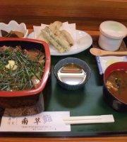 Minamiso Sushi