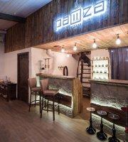 Pauza Lounge