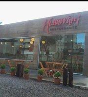 Himawari Restaurante
