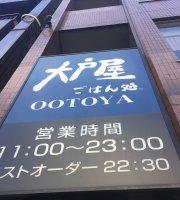 Otoya Gohan Dokoro Mejiro