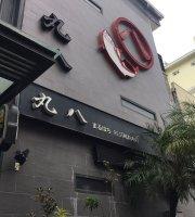 Wan Ba Restaurant