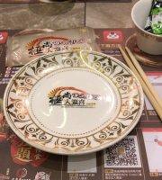 極尚大瀛喜日本料理 (形點一期)