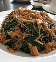 Yung Kee Restaurant