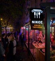 Nikos Greek Taverna Bucuresti