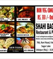 Shahi Bagh Restaurant