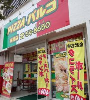 Pizza Parco, Nago