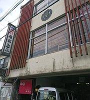 Himematsuya Shinmachi