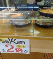 Sakuraya Joy Mart Uni Kakamigahara