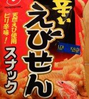 Kaldi Coffee Farm Urawa Misono