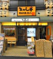 Akashitei Uonotana
