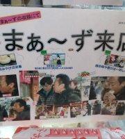 Matsuo Shoten