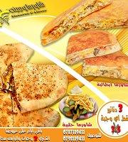 Shawarma and Cheese Restaurant