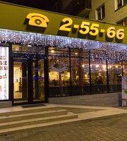 Andy's Pizza Center of Tiraspol