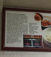 Gyeongju Handmade Noodles Soup