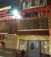 Restaurant Inzhir