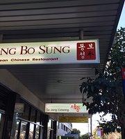 Dong Bo Sung