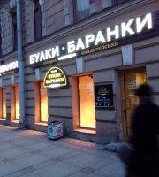 Bakery Bulki Baranki