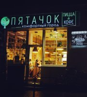 Bar Pyatachok