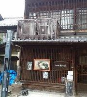 Udondokoro Mitsuba