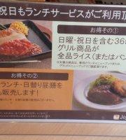 Restaurant Joyfull Ashikaga