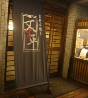 Okonomiyaki Mojihei