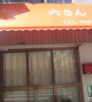 Rokusan