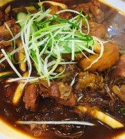 Andong Jjimdak & Seafood Braised Rice Cake