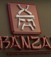 Banzai Take Away