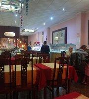Restaurante Chino Chinese Restaurant