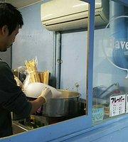 SweetXO Good Grief Harajuku Takeshitadori