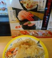 Kappa Sushi Yokkaichi Hinaga