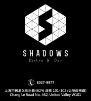 Shadows Bistro & Bar