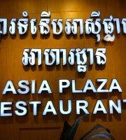 Asia Plaza Restaurant