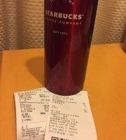 Starbucks (Wanda)