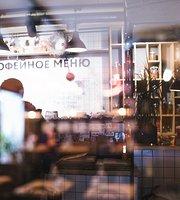 Coffee Shop Geroi Nashego Vremeni