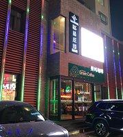RuGuo Cafe