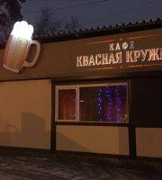 Kvasnaya Kruzhka
